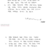 http://archivelab.co.kr/kmemory/GM00062804.pdf
