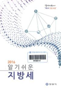 http://text.library.kr/DC2017/DC20170193/DC20170193.pdf