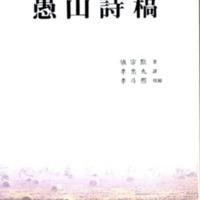http://text.library.kr/dc0030/dc00300140/dc00300140.pdf