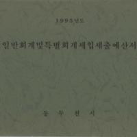 http://text.library.kr/dc0020/dc00203722/dc00203722.pdf