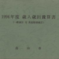 http://text.library.kr/dc0020/dc00203982/dc00203982.pdf