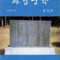 http://text.library.kr/dc0020/dc00201053/dc00201053.pdf