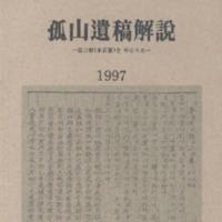 http://text.library.kr/dc0030/dc00310641/dc00310641.pdf