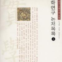 http://text.library.kr/dc0010/dc00100010/dc00100010.pdf