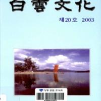 http://text.library.kr/dc0020/dc00201736/dc00201736.pdf