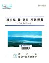 http://text.library.kr/dc0080/dc00800104/dc00800104.pdf