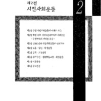 http://archivelab.co.kr/kmemory/GM00020743.pdf