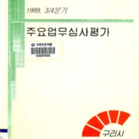 http://text.library.kr/dc0020/dc00200987/dc00200987.pdf