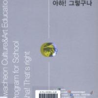 DC20190300.pdf