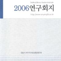 http://text.library.kr/dc0030/dc00310130/dc00310130.pdf