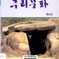 http://text.library.kr/dc0020/dc00200953/dc00200953.pdf
