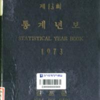 http://text.library.kr/dc0020/dc00202188/dc00202188.pdf