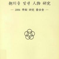 DC20190273.pdf