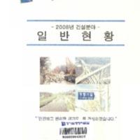 http://text.library.kr/dc0030/dc00310438/dc00310438.pdf