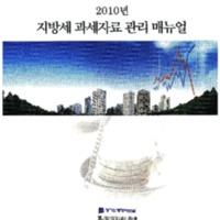 http://text.library.kr/dc0030/dc00320055/dc00320055.pdf