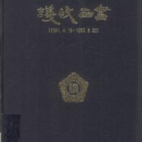 http://text.library.kr/dc0020/dc00203428/dc00203428.pdf