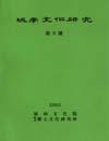 http://text.library.kr/dc2015/dc20150728/dc20150728.pdf