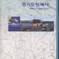 http://text.library.kr/dc0010/dc00100757/dc00100757.pdf