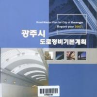 http://text.library.kr/dc0020/dc00200773/dc00200773.pdf