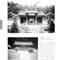 http://archivelab.co.kr/kmemory/GM00020084.pdf