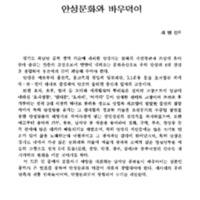 http://archivelab.co.kr/kmemory/GM00020639.pdf