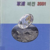http://text.library.kr/dc0010/dc00100873/dc00100873.pdf