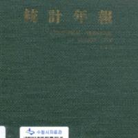 http://text.library.kr/dc0010/dc00100621/dc00100621.pdf