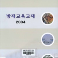 http://text.library.kr/dc0020/dc00200917/dc00200917.pdf