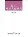http://text.library.kr/dc2016/dc20160080/dc20160080.pdf