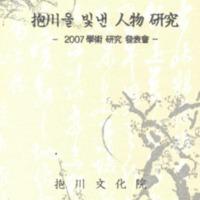 http://text.library.kr/dc0030/dc00310017/dc00310017.pdf