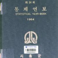 http://text.library.kr/dc0020/dc00202359/dc00202359.pdf