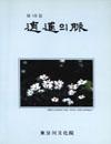 http://text.library.kr/dc2015/dc20150373/dc20150373.pdf