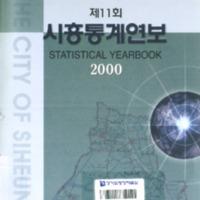 http://text.library.kr/dc0020/dc00202374/dc00202374.pdf