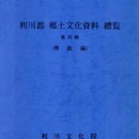 http://text.library.kr/dc0030/dc00300002/dc00300002.pdf