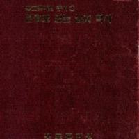 http://text.library.kr/dc0020/dc00200847/dc00200847.pdf