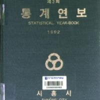 http://text.library.kr/dc0020/dc00202367/dc00202367.pdf