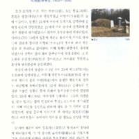 http://archivelab.co.kr/kmemory/GM00020471.pdf
