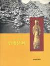 http://text.library.kr/dc2015/dc20150965/dc20150965.pdf