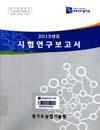http://text.library.kr/dc2014/dc20140218/dc20140218.pdf