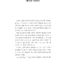 http://archivelab.co.kr/kmemory/GM00022693.pdf