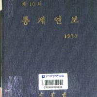 http://text.library.kr/dc0020/dc00202346/dc00202346.pdf