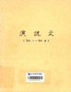 http://text.library.kr/dc0080/dc00800264/dc00800264.pdf
