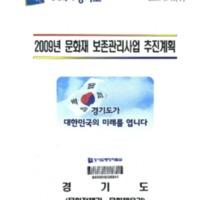DC00520575.pdf
