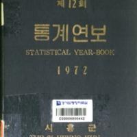 http://text.library.kr/dc0020/dc00202348/dc00202348.pdf