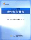 http://text.library.kr/dc2014/dc20140045/dc20140045.pdf