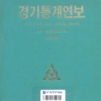 http://text.library.kr/dc0010/dc00100551/dc00100551.pdf