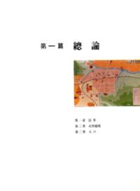 http://archivelab.co.kr/kmemory/GM00025982.pdf