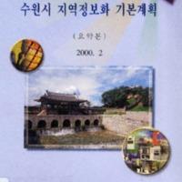 http://text.library.kr/dc0010/dc00100707/dc00100707.pdf