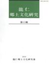 http://text.library.kr/dc2016/dc20160085/dc20160085.pdf