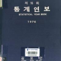 http://text.library.kr/dc0020/dc00202191/dc00202191.pdf
